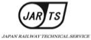 海外鉄道技術協力協会